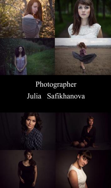 7738 Фотография Фотографа Safikhanova Julia в Санкт-Петербурге