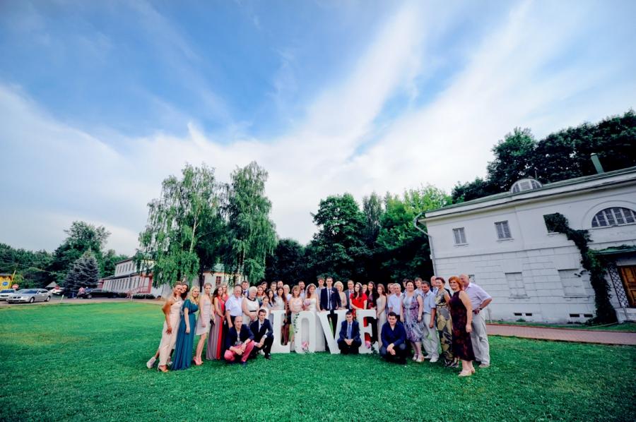 9311 Фотография Фотографа Маслова Виктория в Москве