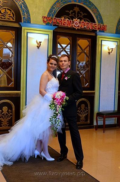 5514 Жених и Невеста,Крем..., Фотография Фотографа Булатова Светлана в Москве
