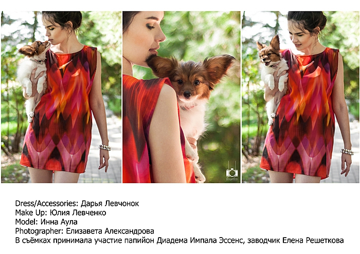 8438 Dress/Accessories:Да..., Фотография Фотографа Александрова Елизавета в Ростове-на-Дону
