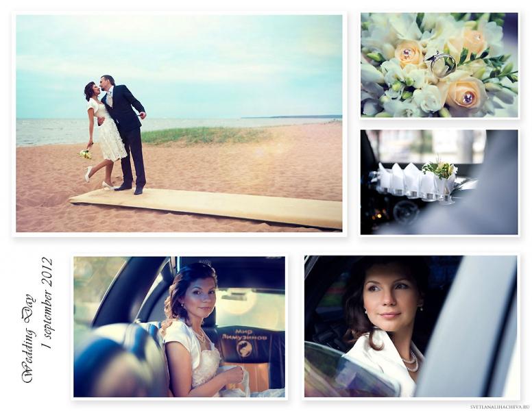 5787 Свадебная фотосъемка..., Фотография Фотографа Светлана Лихачева в Санкт-Петербурге