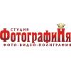 Гришкин Юрий