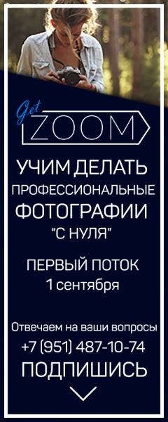 Get.Zoom