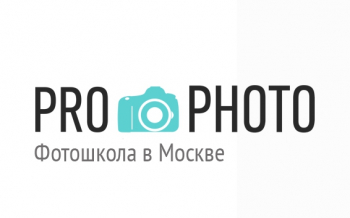 Фотошкола Pro-Photo