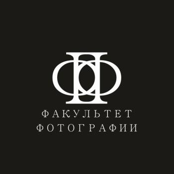 """""""Факультет Фотографии"""""""