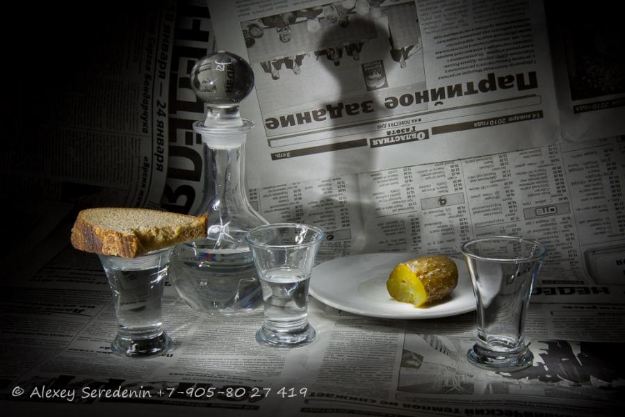"""8738 Фотография Фотошколы Фотошкола """"Формула Фото"""" в Екатеринбурге"""