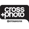 Кросс-Фото