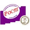 """Фотошкола РОСТ """"НУДО АРГР"""""""