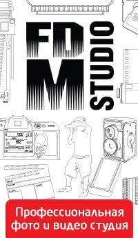 FDM studio