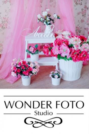 Wonderfoto-studio