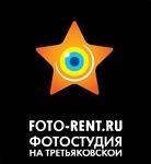 FOTO-RENT