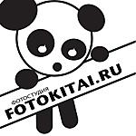 FOTOKITAI