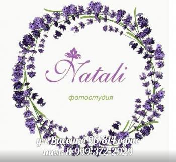 Интерьерная фотостудия Natali