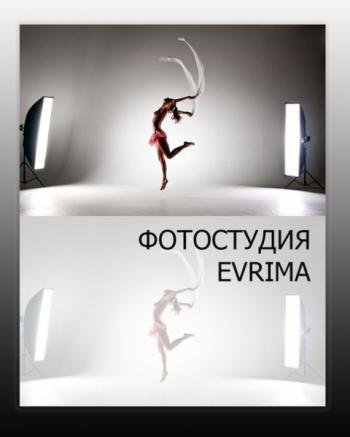 EVRIMA