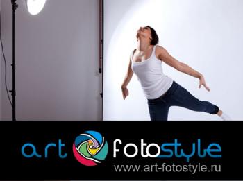 Art Fotostyle