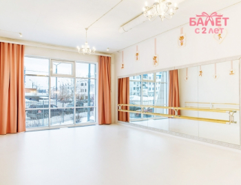 """Фотозона школы балета """"Балет с 2-х лет"""""""