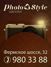 PhotoStyle