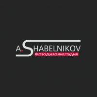 ФотоДизайнСтудия Александра Шабельникова