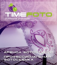 TimeFoto