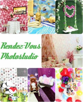 Rendez-Vous (Ран-де-Ву)