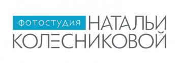 Натальи Колесниковой