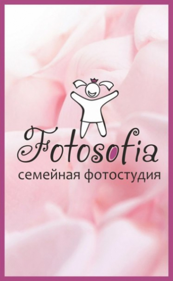 Fotosofia