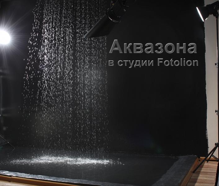 690 Фотография Фотостудии Fotolion в Москве