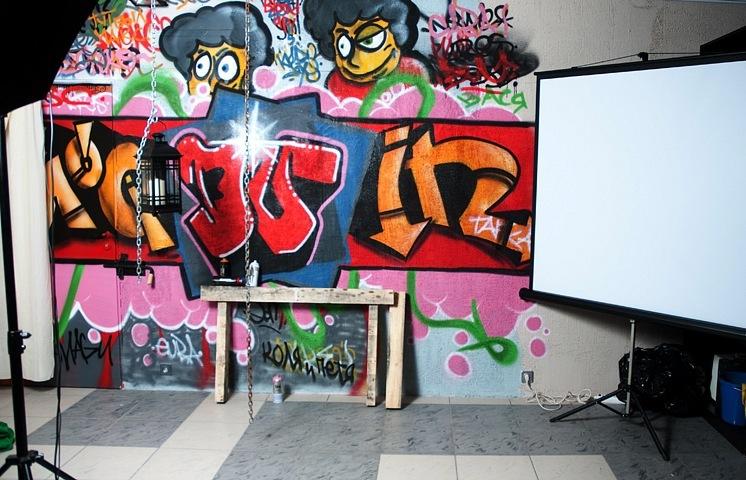 693 Зона граффити..., Фотография Фотостудии GooDVin в Москве