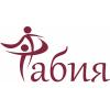 Табия