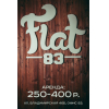 Flat83